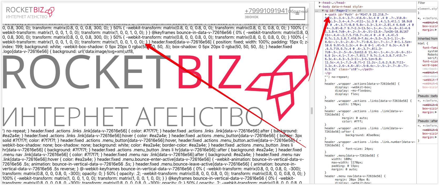 rocketbizsite 2018-05-07 17-00-44.png